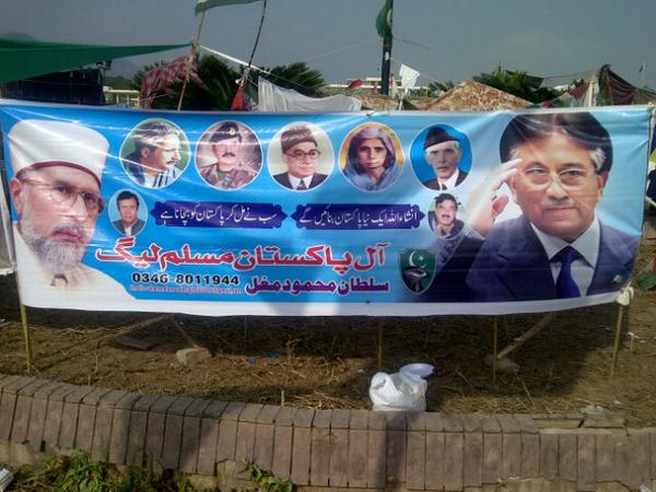 Gharidah Farooqi (@GFarooqi): New banner at PAT dharna. Musharraf + Qadri #Isb http://t.co/LCCI8cX2ri