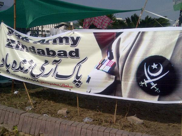 Gharidah Farooqi (@GFarooqi): Another new banner at PAT dharna #Isb http://t.co/iqhUWl7aIP