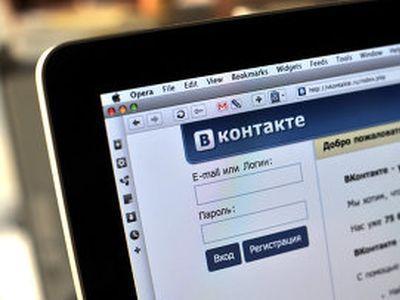 ВКонтакте почав офіційно передавати ФСБ інформацію про користувачів, їх контакти та переписку http://t.co/Qbh3sJ6SIZ http://t.co/jrL1KiTW1o