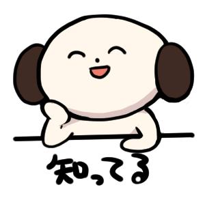 犬のわんたろうのLINEスタンプ発売開始しました! http://t.co/a6f6H59Hzv よろしくお願い致します!! #LINEスタンプ http://t.co/R8ggl35x8v