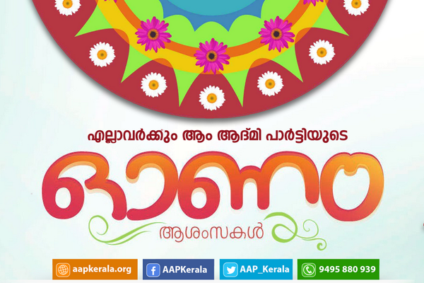 Happy onam to all onam greetings from aamaadmiparty scoopnest happy onam to all onam greetings from aamaadmiparty httpt m4hsunfo