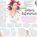 RT @Allupdatez: Interview With @LakshmiManchu ---> http://t.co/ddrFZWq2xU
