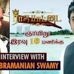 RT @swamyforpm: Rajapattai - Exclusive Interview with Subramanian Swamy @ 10 PM tonight on Thanthi TV. @Swamy39 http://t.co/DjOlw3y2dA