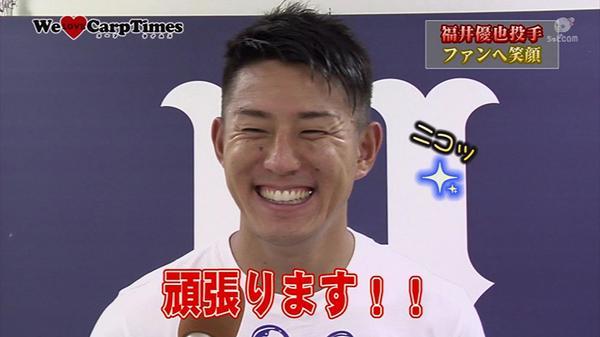 福井優也の画像 p1_8