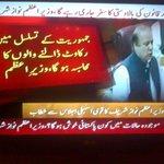 PM Nawaz Sharif: Those trying to sabotage continuation of democracy shall be held accountable! #NawazSharifZindabad http://t.co/TGVFf7S2xG