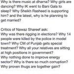 Mentality Difference, @MaryamNSharif #PMLN #PTI #IYW #AzadiMarchPTI #InqilabMarch http://t.co/0CYU79d3VU
