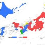 だいぶ埋まってきたんじゃないの?四国・九州の方、主観でいいので教えてくれると嬉しいです。 http://t.co/Fx8VoS7J4Z