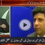 Tariq Malik is going to reveal something about Rigging soon @Shahidmasooddr http://t.co/L0SbAQ89P7 #PTI #PMLN http://t.co/hdeM9EOybg