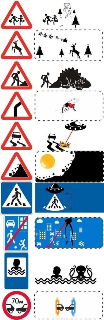 RT @MattNavarraUK: Uncropped Road Signs (doing the rounds on @reddit today) http://t.co/0GmWNKlE0c