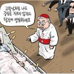 RT @mettayoon: (추)악한, (기)회주의자의, (경)거망동... http://t.co/497oh4lkHb