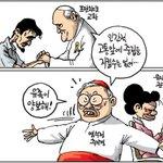 RT @mettayoon: 교황과 추기견... http://t.co/hlTI3DkzKk