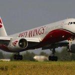 RT @ulpressa: Авиакомпания Red Wings пропишется в Ульяновске http://t.co/Fu7Z3rbgXe http://t.co/Yv6Wlhnv7F