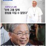 참 종교인과 직업이 종교인 사람. http://t.co/zthydX5dix