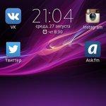 RT @_lalkaa_: Скрин экрана Приняла от @Yulyyaa Передаю @Holy_Cassie @MiroonAny @nikplan @JULIA_K6328 @m_agi_c_ @Lil_Ilya http://t.co/7V5EGgn5YP