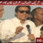 RT @ARYNEWSOFFICIAL: #Imran says no room left for talks with govt http://t.co/vZHgIn93h3 http://t.co/QMSVkUJez0
