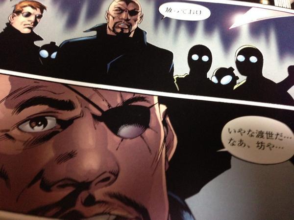 スパイダーマンを久々に翻訳担当したので思い出しました。新潮社「アルティメット・スパイダーマン」8巻、ニック・フューリーの