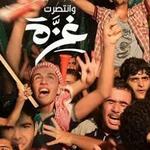 وانتصرت غزة.. # غزة_العزة http://t.co/aCknlVhcak