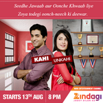 "RT @msarosh: Btw one of my Serials ""Thakkan"" also airing there RT ""@ShahidAly78: Kahi Unkahi #Now on #Zindagi. #India #Pakistan http://t.co/Ma9Cxg0mBK"""