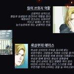 위 온(We On) [티저:D-6] 제이홉 @BTS_twt THE PILOT http://t.co/bTATI0rQsl