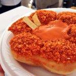 No RT @BuzzFeed Tim Hortons rolls out monstrous 'Buffalo Crunch' doughnut http://t.co/4BT0XiSsBn… http://t.co/LS3TRVMre7