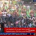 إسماعيل هنية يلقي خطاب النصر أمام مئات الألوف من أهلنا في #غزة، وكالعادة، تتجاهل #العربية و #الحدث الخطاب التاريخي! http://t.co/Bb4jd7L0MS