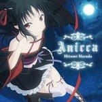 今、聴いている曲は、原田ひとみ の 「Burnt Red」、アルバム「TVアニメ「機巧少女は傷つかない」OPテーマ-「A