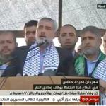 #عاجل #هنية: مليون وثمانمائة ألف فلسطيني في #غزة كانوا كلهم أبطال في هذه الحرب.#العرب #غزة_تنتصر http://t.co/JDc5sdwtnr