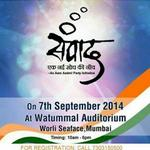 The big AAP event is comming up in Mumbai on 7th sept14 #Register4AapSamwad http://t.co/9TmWF8aZFC