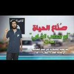 RT @AhmadyNews: داعش تعلن عن مسؤوليتها في تنفيذ تفجير انتحاري بحسينية في مدينة الصدر العراقية والذي اودى بحياة العشرات قبل ايام http://t.co/cGyLLhTFix
