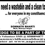 """RT @attorneybharti: AAP Malviya Nagar has started the drive """"I need a waste-bin and a clean toilet"""". @ArvindKejriwal @ANI_news @htTweets http://t.co/ZEdPmaXOMP"""