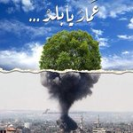 We will rebuild Gaza Inshallah... #PrayForGaza #FreePalestine http://t.co/EUn3uJDu0t