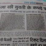 Rape Jihad in UP http://t.co/v6LTEeo8F1