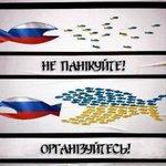 RT @stabilizec: Не паникуем. Организовываемся! #UkraineUnderAttack #RussiainvadedUkraine #UkraineUnderAttack #RussiainvadedUkraine http://t.co/1TB8V2azqd