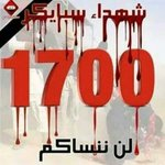 اللة ينتقم منكم يا داعش يا حيوانات والله حتى الحيوانات احسن منكم انتو مو بشر. داعش اةة اشوفكم محترقين يا داعش. http://t.co/EJSYmmlR4M