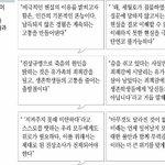 "RT @kyunghyang: ""건국 이래 심리학자들이 광장에 나선 건 처음일 것"" 심리학자 373명, 어제 광화문광장에서 '수사권·기소권을 보장하는 세월호특별법 제정을 위한 심리학자들의 성명' 발표 http://t.co/XUehbANkBw http://t.co/eiqEvgI8Pw"