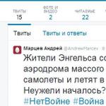 RT @Artem_Ukraine: RT @flash19800: @YevhenS Надо ретвитнуть: http://t.co/eLkk0qVktr #RussiainvadedUkraine #UkraineUnderAttack
