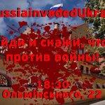 RT @StudMedia: .@itsector сообщает что #харьковчане сегодня соберутся у консульства #РФ чтоб показать что они против рос. агрессии http://t.co/nIZk70HA0q