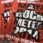 RT @TOWER_NagoyaPrc: 【#ブギージャック②】 イベント開催を記念して、このツイートを公式RT&フォローしていただいた方に抽選で直筆サイン入りポスターをプレゼント!〆切は9/4。9/7の公演チケット完売も間近!ブギーと一緒に汗かこう♪#この日のために http://t.co/VHl2Allcmc