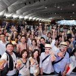 RT @hamakei: ▽大さん橋で「ジャパン・ビアフェス」-国内外の地ビール飲み放題 http://t.co/2IY0ma9GHK #横浜 #yokohama http://t.co/Z1A2kUivXA