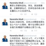 And now @narendramodi tweets in Japanese..@priyadarshibbc http://t.co/Ly6zBwvwHb