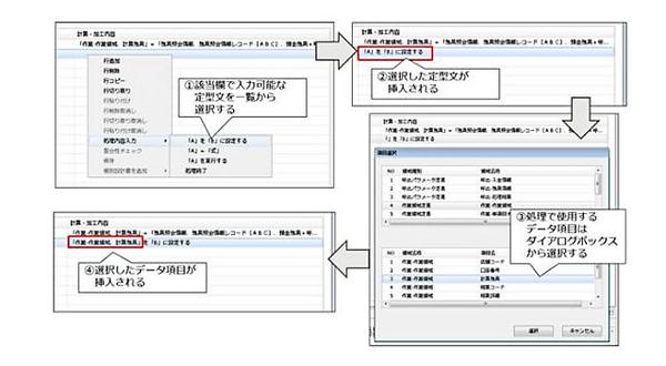 富士通、設計書からCOBOL/Javaコードを自動生成する「Interdevelop Designer」をリリース http://t.co/ocRHRpsTHt @itleaders_jpさんから / http://t.co/1PyUdfRvFv
