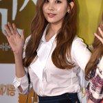 少女時代 ソヒョン、映画『どきどき僕の人生』VIP試写会(8/28) http://t.co/MAm5pv56la