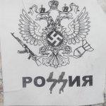 Листовки в #Краматорск, которые отражают всю суть России #RussiainvadedUkraine #UkraineUnderAttack http://t.co/9Ok7xJfWwV
