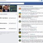 Объясните, это русские войска вторглись в Украину или же украинские диванные войска вторглись в Facebook Обамы? http://t.co/sWhSETE9at