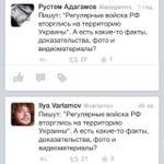 RT @mefimus: Санкции настолько суровы, что российским блоггерам @varlamov и @adagamov приходится нанимать одну секретаршу на двоих http://t.co/b9S6G2sGp9