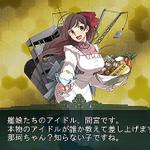 RT @kantamashi: 【艦これ】史実では給糧艦てどう思われてたんだろ?他間宮雑談 http://t.co/ztGKjmiGq7 #艦隊これくしょん #艦これ http://t.co/x1g4c2Rdcb