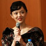 [エンタメ]福島リラ、米ドラマデビュー決定!「ARROW」で日本人キャラ! http://t.co/s0VEUMDADG http://t.co/3xQjgc12qP