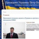 МОЛНИЯ. Порошенко: состоялся ввод российских войск в Украину http://t.co/OnGaipXJHn http://t.co/qr9SxHcGzw