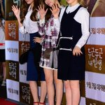 少女時代 テティソ、映画『どきどき僕の人生』VIP試写会(8/28) http://t.co/ZX1OiD1QYf