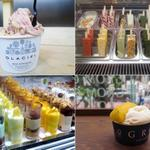 【まとめ】マルゲラからグラッシェルまで わざわざ足を運んで食べたい都内の美味しいアイス専門店9選 http://t.co/GiJSEbSXjy http://t.co/v2OTgfeJTG